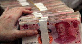 Chinese Dollar (Sino Dollar)