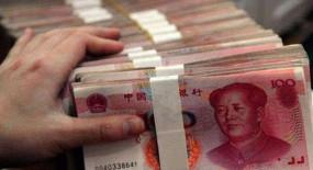Renminbi (chinois)