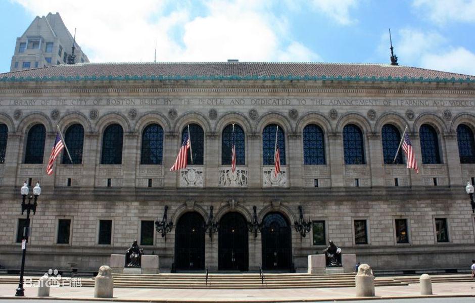 波士顿公共图书馆